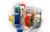 Пълноцветни етикети